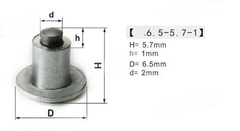 ODM Manufacturer Button Drill Bit - HY6.5-5.7-1 Aluminum Tire Studs Antiskid Winter Studs – Shanghai HY Industry